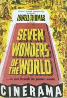 Семь чудес света (1956)