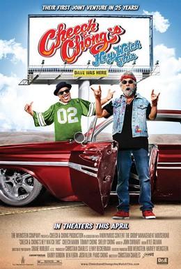 Постер фильма Hey Watch This (2010)