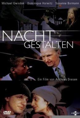 Постер фильма Ночные тени (1999)