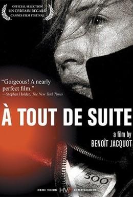 Постер фильма До скорого! (2004)