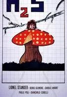 Сероводородная кислота (1969)