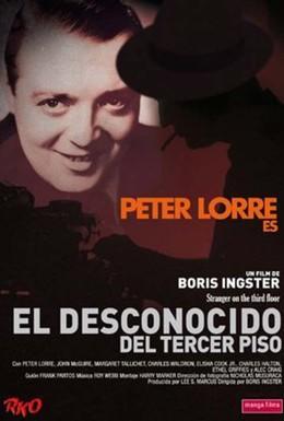 Постер фильма Незнакомец на третьем этаже (1940)
