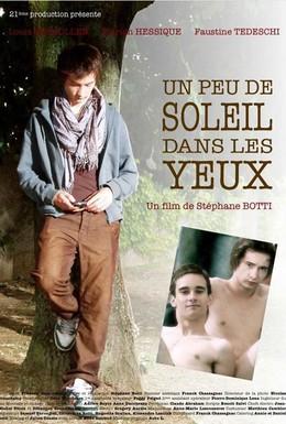 Постер фильма Солнечный свет в моих глазах (2009)
