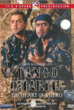 Постер фильма Танго Чарли (2005)