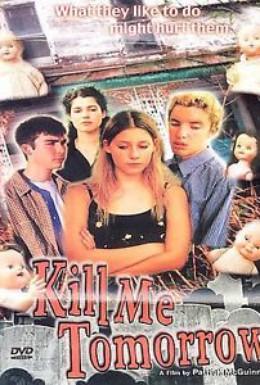 Постер фильма Убей меня завтра (2000)