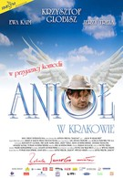 Ангел в Кракове (2002)