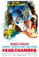 Комната страха (1968)
