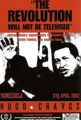 Постер фильма Чавез: посреди государственного переворота (2003)