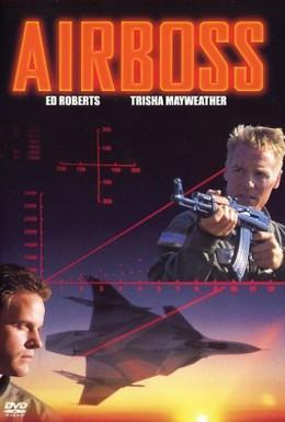 Постер фильма Аэробосс (1997)