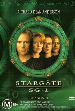 Постер фильма Звездные врата: ЗВ-1 (2002)