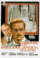 Коррупция во Дворце правосудия (1975)