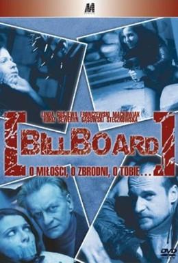 Постер фильма Билборд (1998)