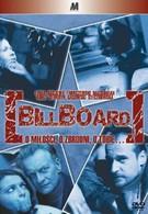 Билборд (1998)