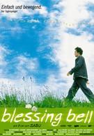 Колокол благословения (2002)