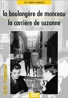 Представление, или Шарлотта и ее отбивная (1960)