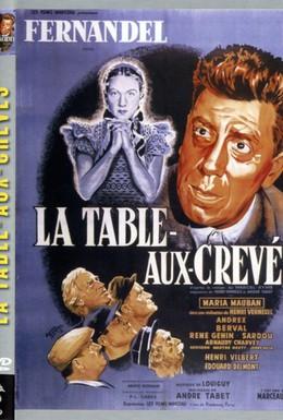 Постер фильма Стол для заморышей (1951)