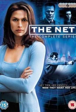 Постер фильма Сеть (1998)