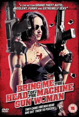 Постер фильма Принесите мне голову пулемётчицы (2012)