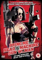 Принесите мне голову пулемётчицы (2012)