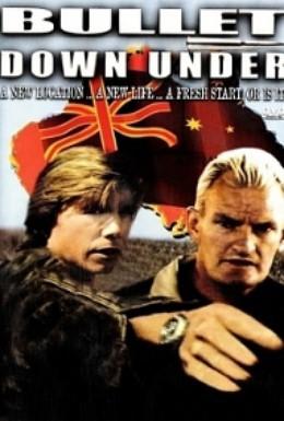 Постер фильма Сигнал один (1994)