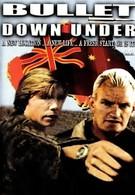 Сигнал один (1994)