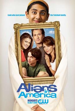 Постер фильма Чужие в Америке (2007)
