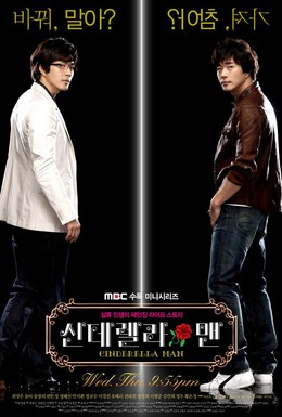 Постер фильма Отражения желаний (2009)