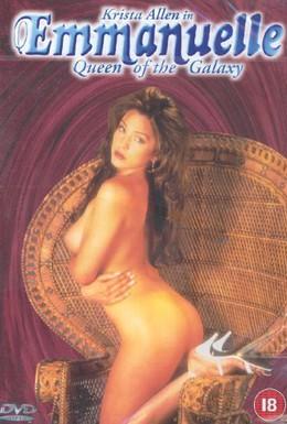 Постер фильма Эммануэль: Королева Вселенной (1994)