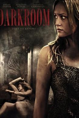 Постер фильма Фотолаборатория (2013)