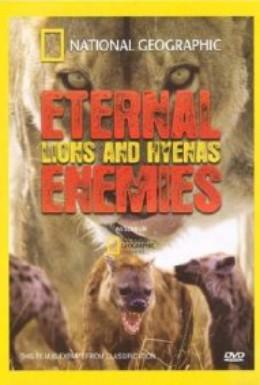 Постер фильма National Geographic. Заклятые враги: львы и гиены (1992)