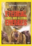 National Geographic. Заклятые враги: львы и гиены (1992)