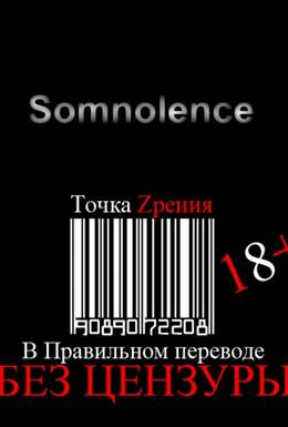 Постер фильма Сонливость (2011)