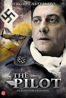 Постер фильма Пилот (2008)