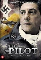 Пилот (2008)