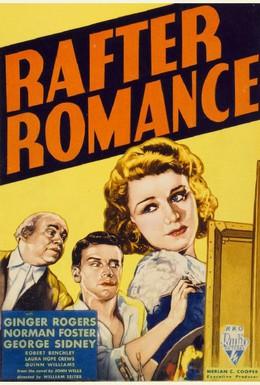 Постер фильма Роман в мансарде (1933)
