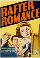 Роман в мансарде (1933)