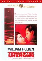 Навстречу неизведанному (1956)