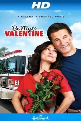 Постер фильма Будь моим Валентином (2013)