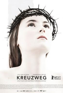 Постер фильма Крестный путь (2014)