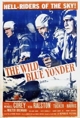 Постер фильма Далёкая синяя высь (1951)