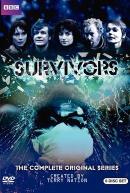 Постер фильма Выжившие (1975)