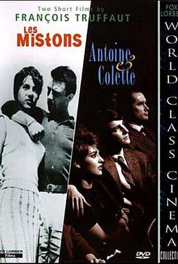 Постер фильма Антуан и Колетт (1962)