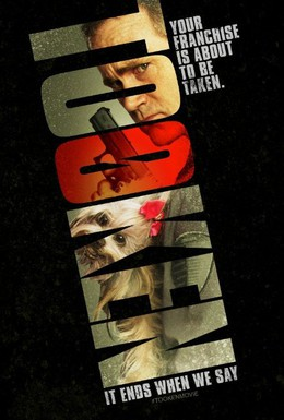 Постер фильма Кучерявая заложница (2015)