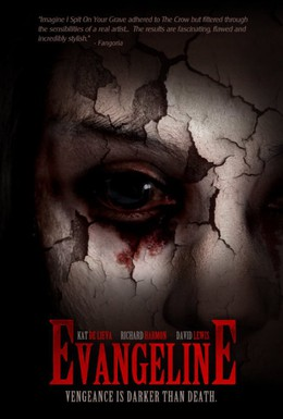 Постер фильма Эванджелин (2013)