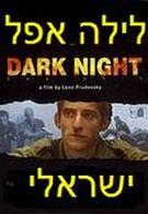 Тёмная ночь (2005)
