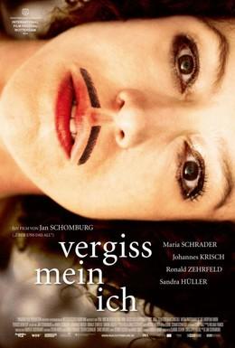 Постер фильма Забывая себя (2014)