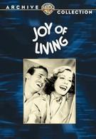 Наслаждайтесь жизнью (1938)