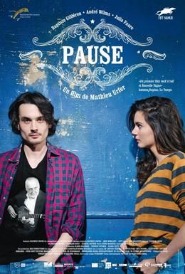 Постер фильма Пауза (2014)