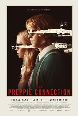 Постер фильма Студент со связями (2015)