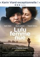 Лулу – обнаженная женщина (2013)
